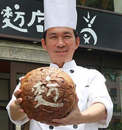 麵包師傅吳寶春