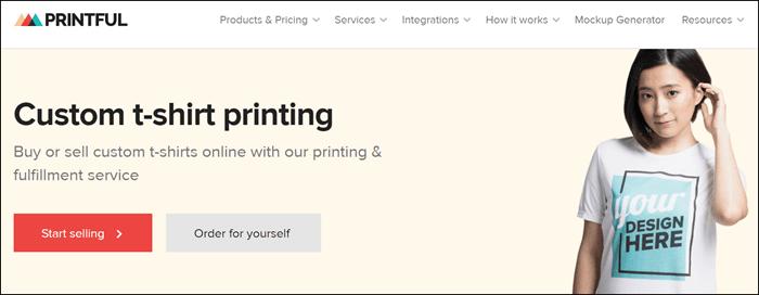 Printful客製化商品服務平台